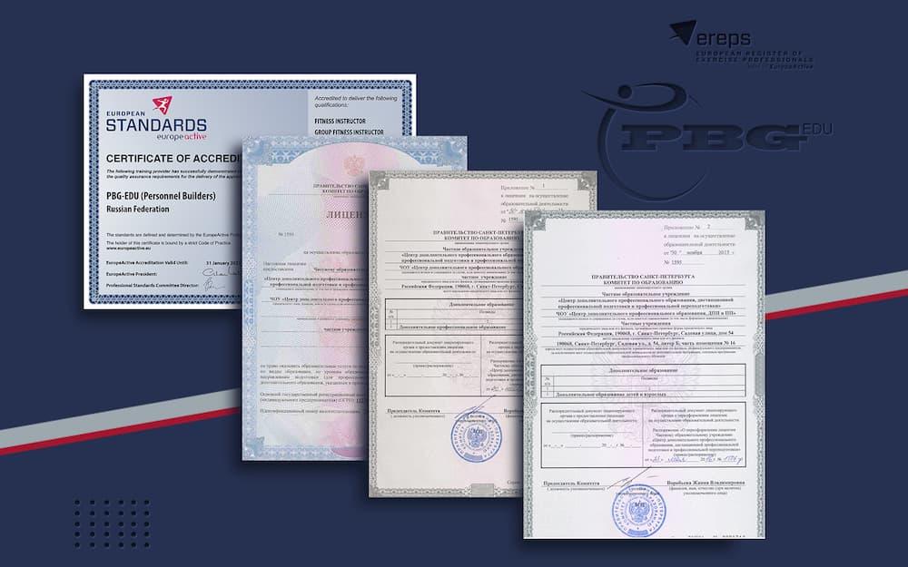 Образовательная лицензия и аккредитация ЧОУ