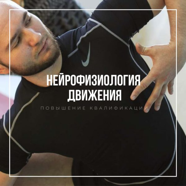 Артериальная гипертензия — Википедия